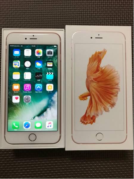 ☆iPhone6s plus 128GB☆ローズゴールド