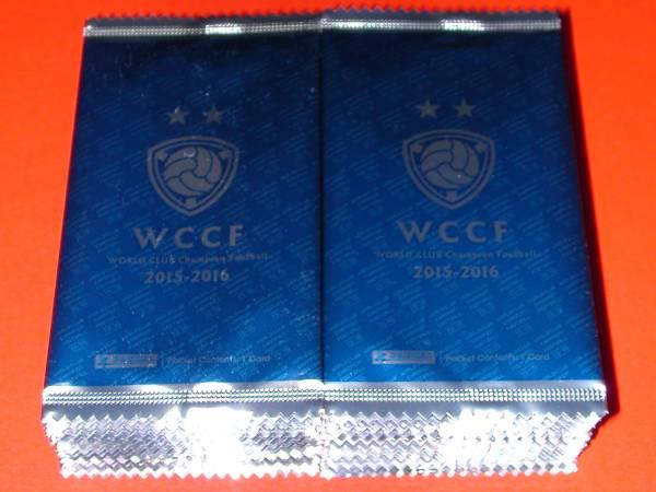 WCCF 15-16 Ver3.0 未開封50枚パック レア5枚確定②
