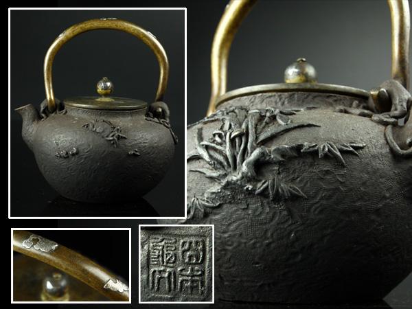 【魁】名家蔵出品 本物保証 亀文堂 古鉄蟹刻銀象嵌鉄瓶 古作印有