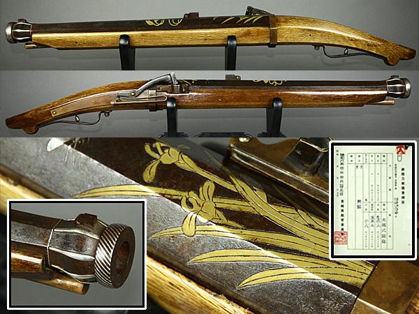 【魁】宮崎県登録 古式型大筒象嵌火縄銃 抱え大筒 扇虫百合象嵌