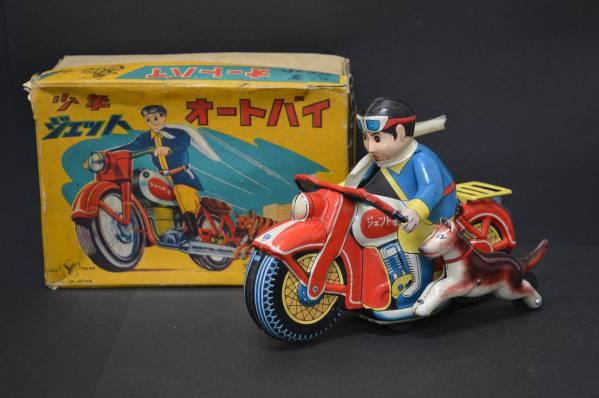 ■米澤玩具 少年ジェット ブリキ おもちゃ ジェット号 箱付