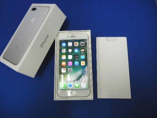 美品 SIMフリー iphone7plus 256GB 銀 MN6M2J/A