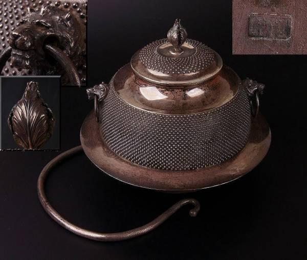 ■極上 純銀 蕾摘虎面純銀霰風炉釜 総重約4.2㎏ 茶道具■