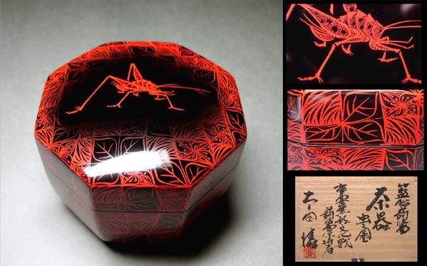 慶應◆人間国宝【太田儔】秀逸作 藍胎蒟醤 虫の図 茶器 共箱付