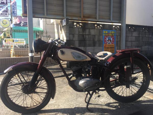 ヤマハ YA-1 赤トンボ(不動、現状渡し)