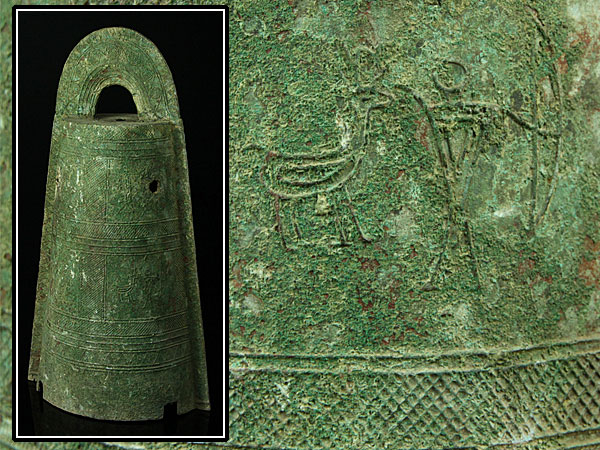 【魁】名家蔵出品 発掘品 特大品 青銅器 銅鐸 古銅 銅鈴 弥生