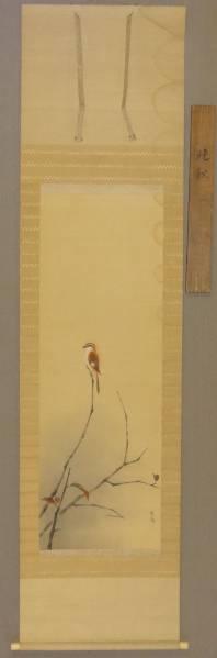 鑑定 日本画家・小林 古径 筆 晩秋図 掛軸 共箱 軸先象牙