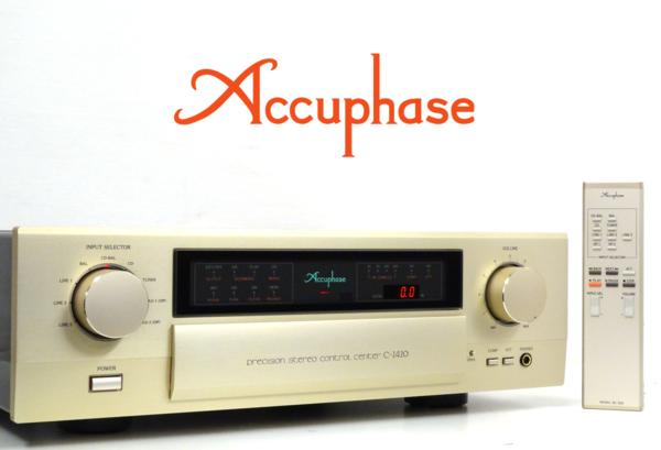 ▲▽Accuphase C-2420 プリアンプ アキュフェーズ 保証付△▼