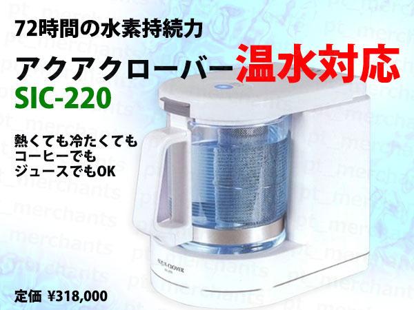 new goods aqua k Rover hot water correspondence 31 ten thousand jpy